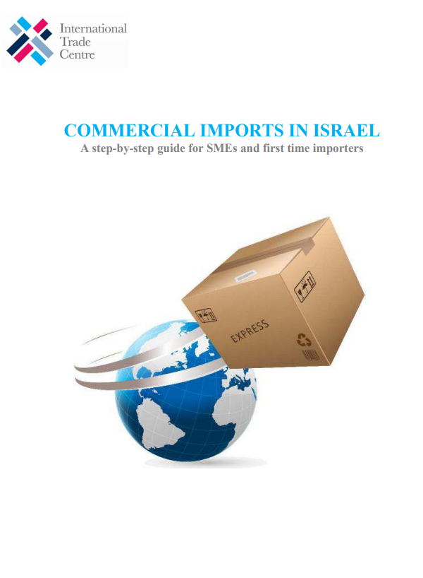 Commercial imports in Israel